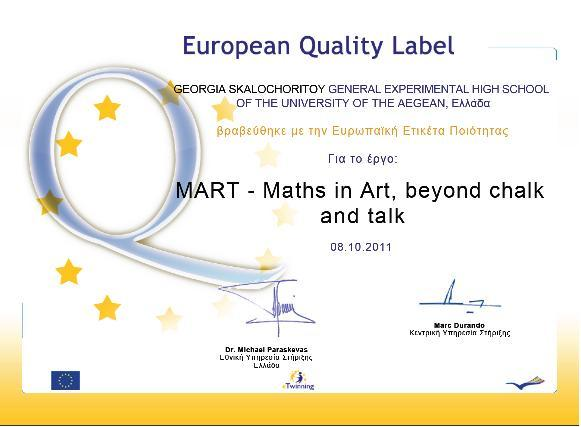 european_quality_label